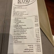 Buono Dine & Wine บัวโน่ ไดน์แอนด์ไวน์