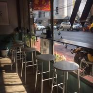 Wanderlust Coffee & Eatery