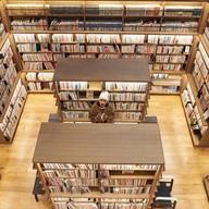 บรรยากาศ Takeo City Library