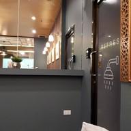PowerNap Lounge