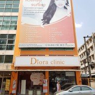 Diora Clinic