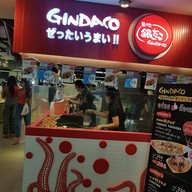 หน้าร้าน Gindaco Central Lardprao
