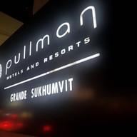 หน้าร้าน Tapas Y Vino Pullman Bangkok Grande Sukhumvit