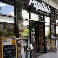 หน้าร้าน Papillote Kitchen The Crystal SB ราชพฤกษ์