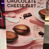 เมนู Bake Cheese Tart ดิ เอ็มควอเทียร์