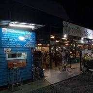 หน้าร้าน จอมเทียนทะเลเผา อ่างศิลา