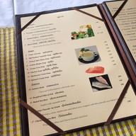 เมนู Sincere French Restaurant