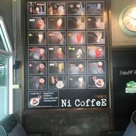 Ni CoffeE กาแฟลาว
