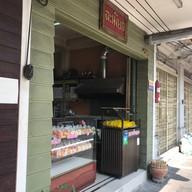 หน้าร้าน ขนมเบื้องญวนละเมียด