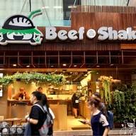 หน้าร้าน Beef & Shake