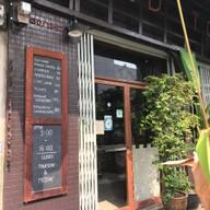 หน้าร้าน Old Town Cafe