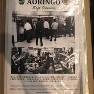 เมนู Aoringo Nihonmura Mall