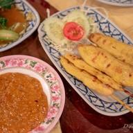 เมนูของร้าน บ้านคุณแม่ Ban Khun Mae, Siam Square