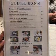 เมนู Glurr Gann