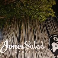 Jones' Salad Bangsaen