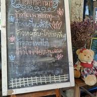 เมนู Baan Poon Cafe
