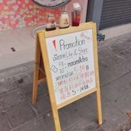 หน้าร้าน NARA milk tea