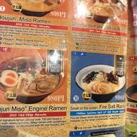 เมนู 炎神 (Sapporo Engine)