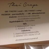 คุณดาวขนมเบื้องไทย เทเวศร์