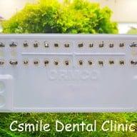 Csmile Dental Clinic   ซีสไมล์ คลินิกทันตกรรม ทันตกรรม
