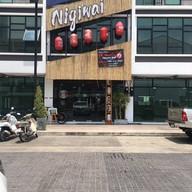 หน้าร้าน Nigiwai Sushi Udonthani Udonthani