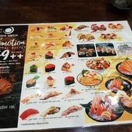Sushi Mega นครสวรรค์