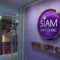 บรรยากาศ Siam Loft Clinic