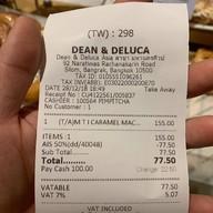 DEAN & DELUCA มหานคร คิ้วบ์