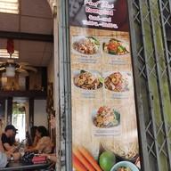 หน้าร้าน 369 ผัดไทยกุ้งสด