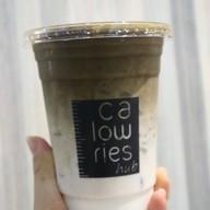 Calowries Hub เกตเวย์เอกมัย