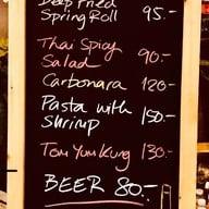 Bemyguest Bar&Bistro