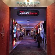 บรรยากาศ โรงภาพยนตร์ Honda Ultimate Screen Siam Paragon