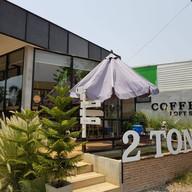 หน้าร้าน 2 Tones Coffee