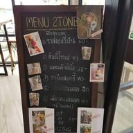 เมนู 2 Tones Coffee