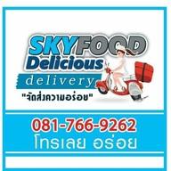 Skyfood Delivery