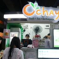 หน้าร้าน Ochaya สถานีอนุสาวรีย์ชัยสมรภูมิ
