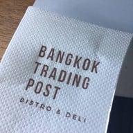 Bangkok Trading Post Bistro & Deli มาร์เก็ตเพลส นางลิ้นจี่