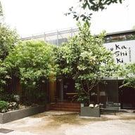 หน้าร้าน Kashikiri Onsen and Spa
