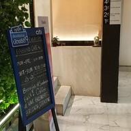 หน้าร้าน FABLAB Café & Dining เอกมัย