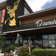 หน้าร้าน Deerio Kitchen