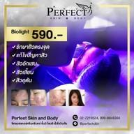 เมนู Perfect Skin and Body Clinic ซีคอนสแควร์