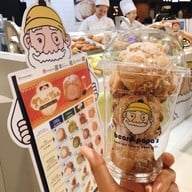 Beard Papa's The Mall Bangkapi