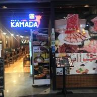 หน้าร้าน Wagyu Kamada