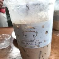เมนูของร้าน กาแฟเชียงใหม่