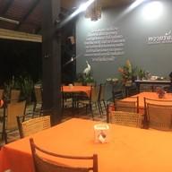 บรรยากาศ หวายร้อยลี้ Boutique Restaurant