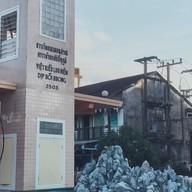 หอนาฬิกา เมืองนครพนม