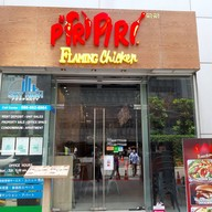 Piri Piri Flaming Chicken เดอะ เทรนดี้ สุขุมวิท13