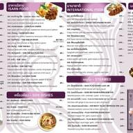 เมนูของร้าน อร่อยสยาม - Aroy Siam
