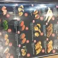 เมนู Tsubaki Japaness Restaurant