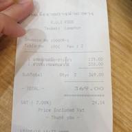 Tsubaki Japaness Restaurant